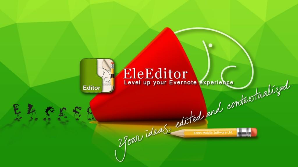 EleEditor banner